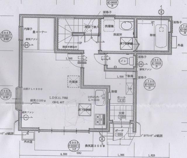 0B77FFFE-6E6C-45C9-B717-DBE27607D505.jpg