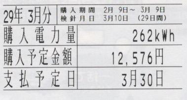 126ACB2A-5E1D-40D7-95E1-62A86FAB7EFB.jpg