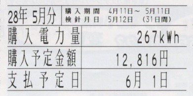 841DEB0E-BFF7-4102-AFB1-4140AB455397.jpg