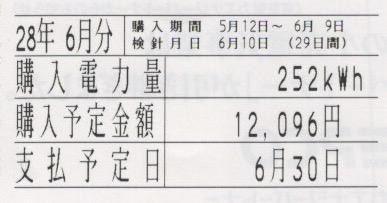 BF834FCC-8E78-4495-A95D-0C811185EE87.jpg