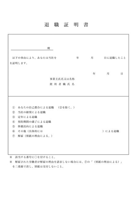 C17AAA94-818D-4055-92CF-2089343CCB3B.jpg