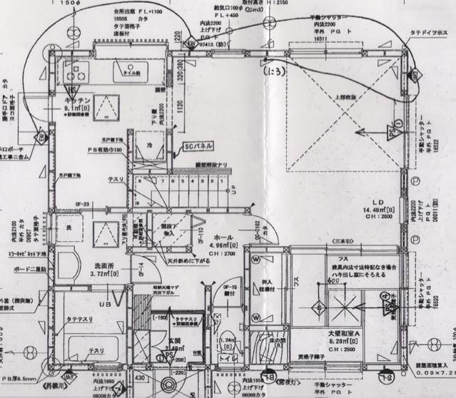 C24F7851-0109-47B3-A42E-7D004AB5AFBA.jpg