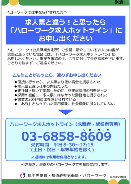 DD367E96-445F-44A3-AD1E-C87AF75B479C.jpg