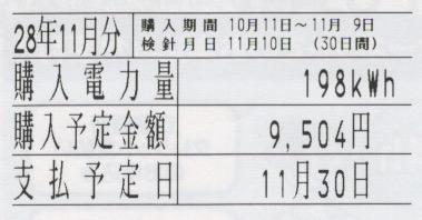E16B06A8-3F01-431C-84C7-292972F297D5.jpg