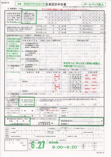 E39EDA26-71D1-45F5-99BB-5EB08600722D.jpg